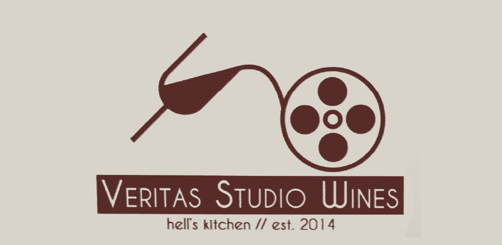 Veritas Studio Wines